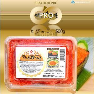 とびっこ500g 贈り物 手巻き寿司にも|seafoodpro