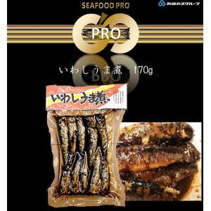 いわしうま煮 170g seafoodpro