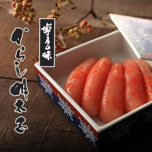 博多の味 からし明太子 500g 10本入 箱入り 贈り物 敬老の日 キャンプ|seafoodpro
