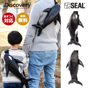 SEAL(シール)ボディバッグ/Discovery Channelコラボ/ボディバッグOrca【seal バッグ/防水・耐水/タイヤチューブ/人気/日本製/メンズ/黒】【あすつく】|seal-store