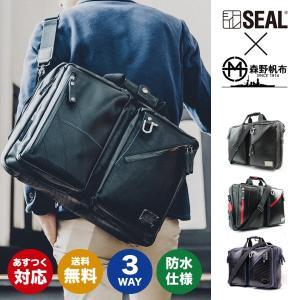 ビジネスバッグ メンズ SEAL 森野帆布 森野帆布コラボ/3WAYビジネスバッグ ブリーフケース 防水 本革 日本製 3way|seal-store