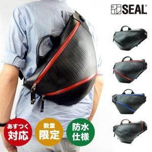 SEAL(シール)ワンショルダーバッグ/ワンショルダーバッグTRIANGLE LARGE new model【seal バッグ/防水・耐水/廃タイヤ/タイヤチューブ/人気/日本製/メンズ】|seal-store