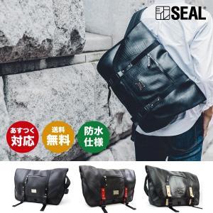 SEAL(シール)メッセンジャーバッグ/デザイナーズメッセンジャーバッグ  【seal バッグ/防水・耐水/廃タイヤ/人気/日本製/メンズ/黒】|seal-store