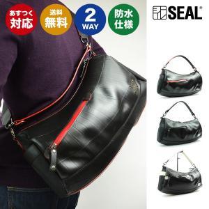 SEAL(シール)ショルダーバッグ/2way ワンショルダーバッグ  【seal バッグ/2way/防水・耐水/廃タイヤ/人気/日本製/メンズ/黒】|seal-store