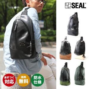 SEAL(シール)ボディバッグ/デザイナーズボディバッグ【seal バッグ/防水・耐水/廃タイヤ/タイヤチューブ/人気/日本製/メンズ/黒】【あすつく】|seal-store