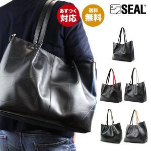 SEAL(シール)トートバッグ/プレーントートバッグ【seal バッグ/防水・耐水/廃タイヤ/タイヤチューブ/人気/日本製/メンズ/黒】【あすつく】|seal-store