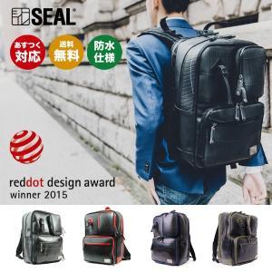 SEAL(シール)バックパック/モバイラーズバックパック【seal バッグリュック/デイパック/防水・耐水/廃タイヤ/人気/日本製/メンズ/黒】【あすつく】|seal-store
