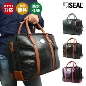 SEAL(シール)ビジネスバッグ/ビジネスバッグ エクスパンダブル 【seal バッグ/防水・耐水/タイヤチューブ/人気/日本製/メンズ/黒】【あすつく】|seal-store