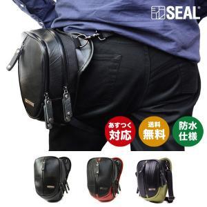 ホルスターバッグ メンズ SEAL ボディバッグ ショルダーバッグ ワンショルダーバッグ 防水 本革 日本製|seal-store