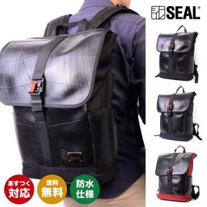 SEAL(シール)バックパック/バックパック/BEATTEX【seal バッグ/防水・耐水/タイヤチューブ/人気/日本製/メンズ/黒】【あすつく】|seal-store