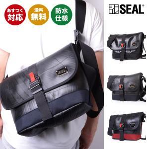 SEAL(シール)メッセンジャーバッグ/メッセンジャーバッグ/BEATTEX【seal バッグ/防水・耐水/タイヤチューブ/人気/日本製/メンズ/黒】【あすつく】|seal-store
