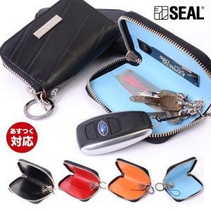 キーケース メンズ SEAL スマートキーケース 防水 本革 日本製|seal-store