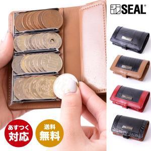 SEAL(シール)コインケース/スマートコインケース【seal バッグ/防水・耐水/廃タイヤ/タイヤチューブ/人気/日本製/メンズ/黒】【あすつく】|seal-store