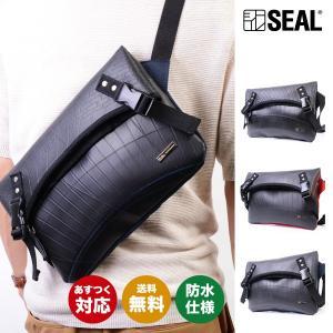 SEAL(シール)サコッシュバッグ waterproof 【seal バッグ/防水・耐水/タイヤチューブ/人気/日本製/メンズ/黒】【あすつく】|seal-store