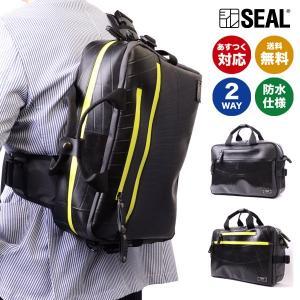 SEAL(シール)ビジネスバッグ/スリングビジネスバッグ 【seal バッグ/防水・耐水/タイヤチューブ/人気/日本製/メンズ/黒】【あすつく】|seal-store
