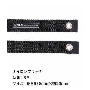 SEAL(シール)ハンドル/WEARシリーズ REGULAR MODEL【seal バッグ/防水・耐水/タイヤチューブ/人気/日本製/メンズ/黒】【あすつく】|seal-store