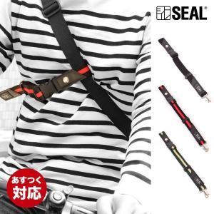 SEAL(シール)クロスストラップ 【seal バッグ/防水・耐水/タイヤチューブ/人気/日本製/メンズ/黒】【あすつく】|seal-store