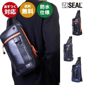 ワンショルダーバッグ メンズ SEAL ワンショルダーボディバッグ ボディバッグ 防水 本革 日本製|seal-store