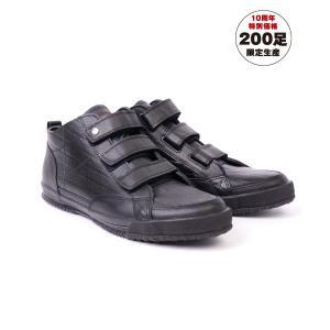 SEAL(シール)【10周年記念】スニーカー301 BLACK MODEL【seal バッグ/靴/防水・耐水/廃タイヤ/タイヤチューブ/人気/日本製/メンズ/黒】【あすつく対応】|seal-store