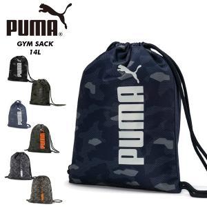 PUMA(プーマ) ナップサック プールバッグ シューズケース 体操着入れ スタイル ジムサック 0...