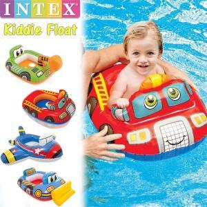 INTEXから幼児用の浮き輪の登場です。 ショベルカー、消防車、戦闘機の3種類をモチーフにした浮き輪...
