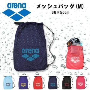 44e1d29fbfe (パケット便200円可能)arena(アリーナ)メッシュバッグ(M) ARN6440(スイムバッグ/水泳/学校/部活)