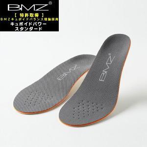 BMZ(ビーエムゼット) インソール キュボイドパワースタンダード トレッキング/ランニング/日常生...