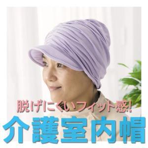 FOOTMARK(フットマーク)室内帽ふわっと・ターバン(介護用品)403054|sealass