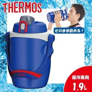 THERMOS(サーモス)スポーツジャグ 1.9L FPG-...