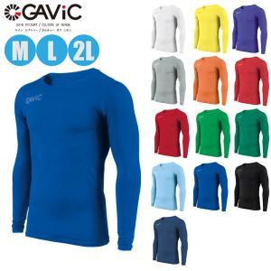 GAViC ガビック ストレッチインナートップ(丸首)長袖 サッカー/フットサルウェア アダルトサイズ GA8351(パケット便送料無料)|sealass