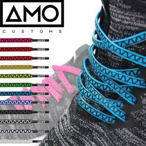 AMO(エーエムオー) グリップレース シューレース/靴紐/ラバーグリップ/GRIPLACE(パケッ...