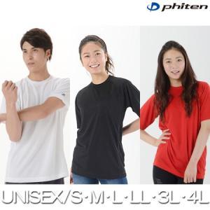 (パケット便送料無料)phiten(ファイテン)RAKUシャツ SPORTS (吸汗速乾) 半袖・ア...