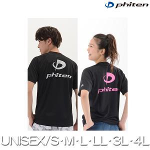 (パケット便送料無料)phiten(ファイテン)RAKUシャツSPORTS(吸汗速乾) 半袖 ロゴ入...