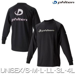 (パケット便送料無料)phiten(ファイテン)RAKUシャツSPORTS(吸汗速乾) 長袖 jg1...
