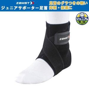 足首の前方へのグラつきを軽くガード。 シューズの中でもかさばりにくい、薄い素材を使用しています。 1...