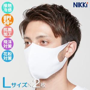 ニッキー 水着素材マスク フェイスカバー Lサイズ×2枚入 NIKKi FIT MASK UPF50+/接触冷感 990-001 男性(パケット便送料無料)|sealass