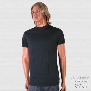 肌に触れると冷たく感じる接触冷感素材「Coolspark(クールスパーク)」の半袖Tシャツ☆ ひんや...