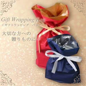 リボン付き巾着ラッピングバック【プレゼント/包装/贈り物】|sealass