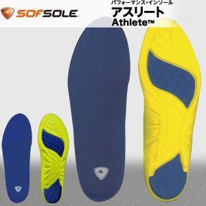 SOFSOLE(ソフソール)アスリート 中敷/インソール/ランニング/マラソン/男性女性用 (パケッ...