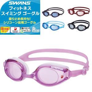 ワイドな視界のレンズに肌に優しいシリコーン製クッション・ベルトを採用したSWANSフィットネスゴーグ...