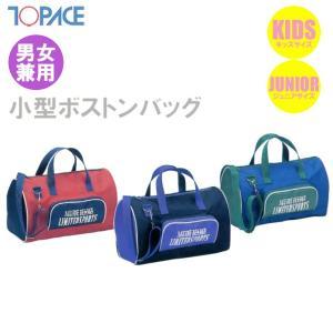 TOPACE トップエース 学校授業対応 スイムバッグ・小型ボストンバッグ スクール/プールバッグ ...