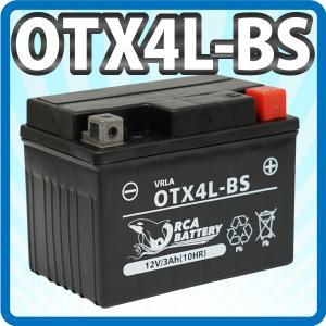 バッテリーYTX4L-BS充電済 高品質バイクバッテリー(互換:YTX4L-BS CTX4L-BS ...