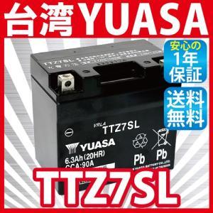ytz7s バイク バッテリー YTZ7SL YUASA ★液注入済み 台湾ユアサ  長寿命!長期保管も可能! 台湾 yuasa YTZ7SL (互換:YTZ7S TTZ7S FTZ7S GTZ7S CTZ-7S )|sealovely777