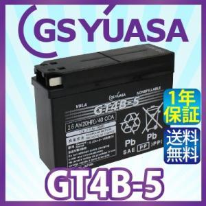 GS YUASA GT4B-5 バイク バッテリー ★充電・液注入済み GSユアサ (互換:ST4B-5 YT4B-5 YT4B-BS FT4B-5 ) sealovely777