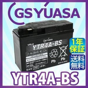 GS YUASA YTR4A-BS バイク バッテリー ★充電・液注入済み GSユアサ (互換:CT4A-BS CT4A-5 DTR4A-BS GTR4A-5 FTR4A-BS )|sealovely777