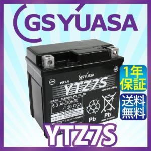 GS YUASA YTZ7S 最高品質 バイク バッテリー ★充電・液注入済み GSユアサ (互換: PSZ7S BTZ7S TTZ7S FTZ7S BG7ZS)|sealovely777
