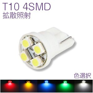 T10 LED 高輝度 4SMD 1個ホワイトT10 led ウエッジ球 /ウインカー /テールランプ/バックランプ /ポジション球超高照度 12v対応 sealovely777