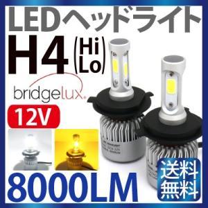 LEDヘッドライト H4 Hi/Lo 36W 【bridgelux製 LED】 ledヘッドライト H4 ホワイト イエロー 12V 24V 一体型 H4 LED LEDヘッドランプ ホワイト アンバー選択|sealovely777