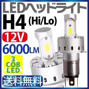 カプラーON 取付簡単 一体型LEDヘッドライト (Hi/Lo) 12V ledヘッドライト H4 ホワイト LED 三面発光 ハイエース アルファード N-BOX …etc 1年保証 sealovely777