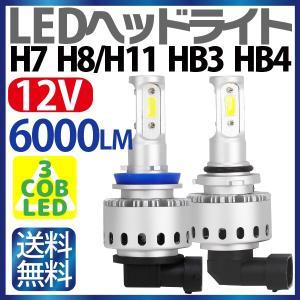 LED H11 H8 H16 H3 H7 H1 HB3 HB4 取付簡単 一体型LEDヘッドライト フォグ 12V 24V ホワイト バイク led フォグ フォグランプ ヴォクシー プリウス エスティマ sealovely777